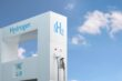 fuel station for hydrogen fuel cell cars